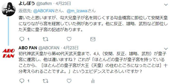 YOSIBO3.JPG