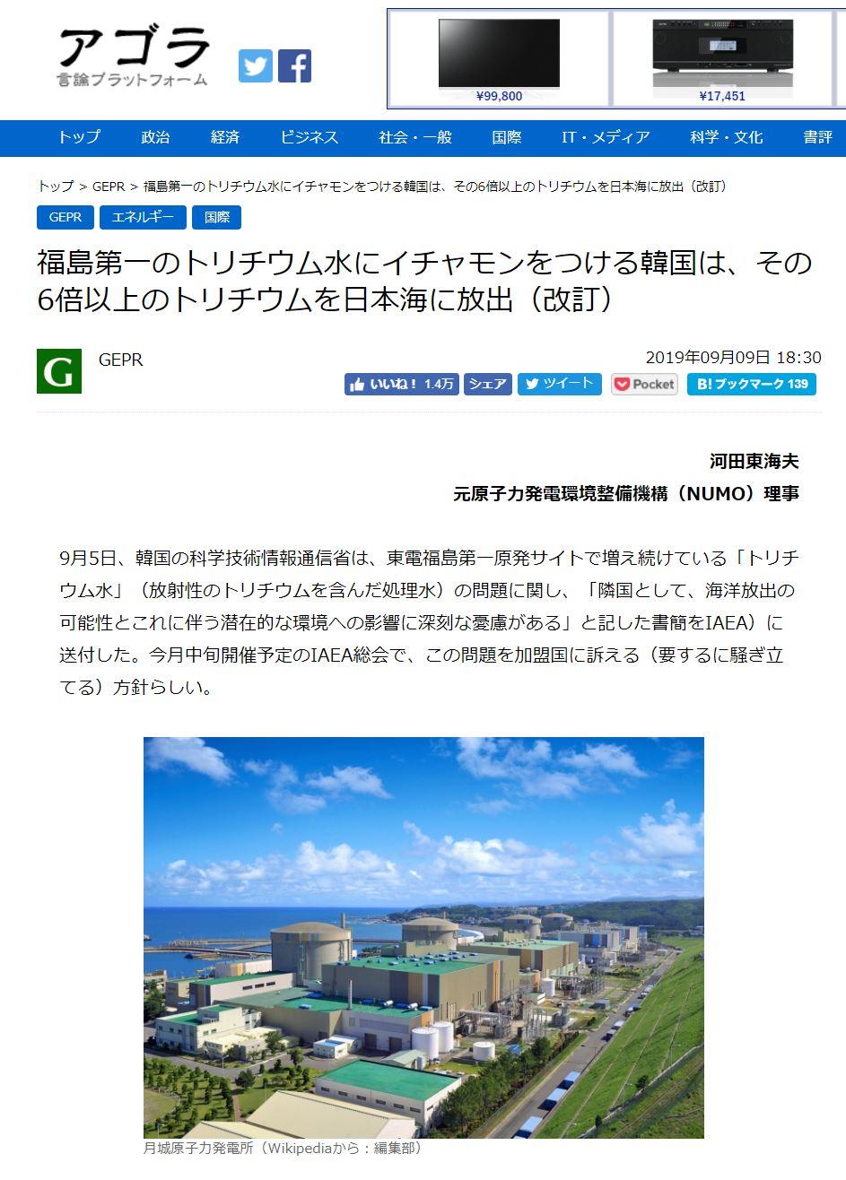makino-new2.JPG