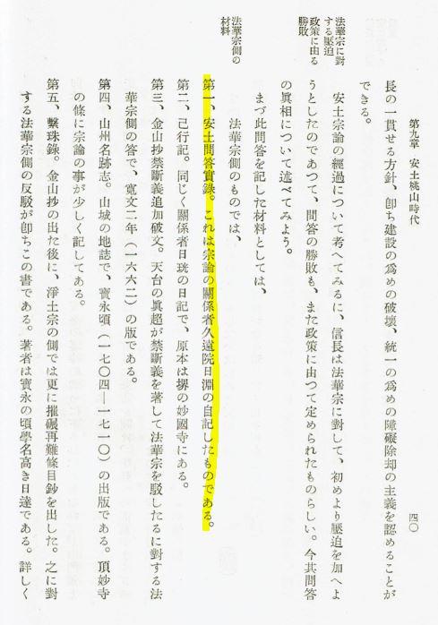 tsuji3-2.JPG